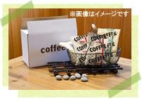 業務用コーヒー・イメージ